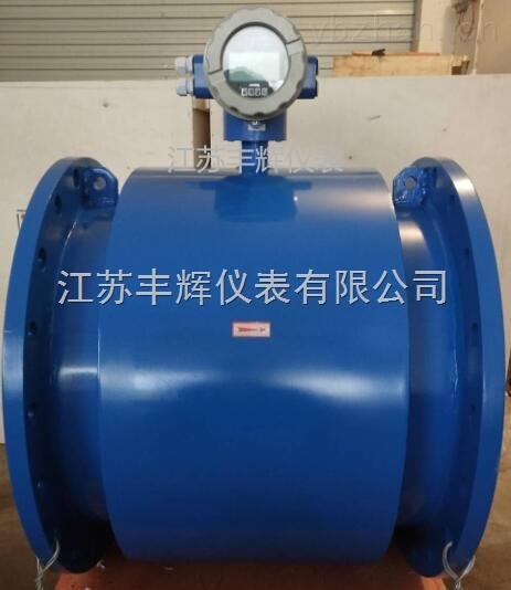 LDG-300智能电磁流量计