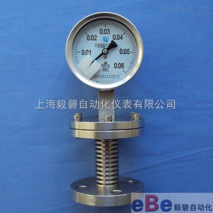 不锈钢膜片压力表YTF-60/100/150BF
