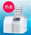 小型实验室冷冻干燥机BK-FD12S报价