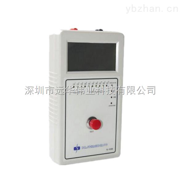 SL-030B防雷检测表面电阻测试仪