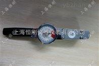 60N.m表盘式扭力扳手检测医院器械专用