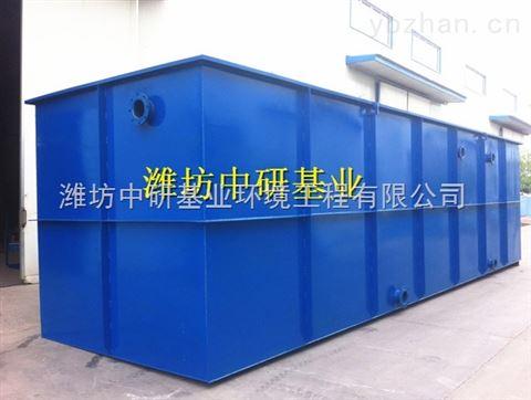 白城黄石一体化生活污水处理设备供应商