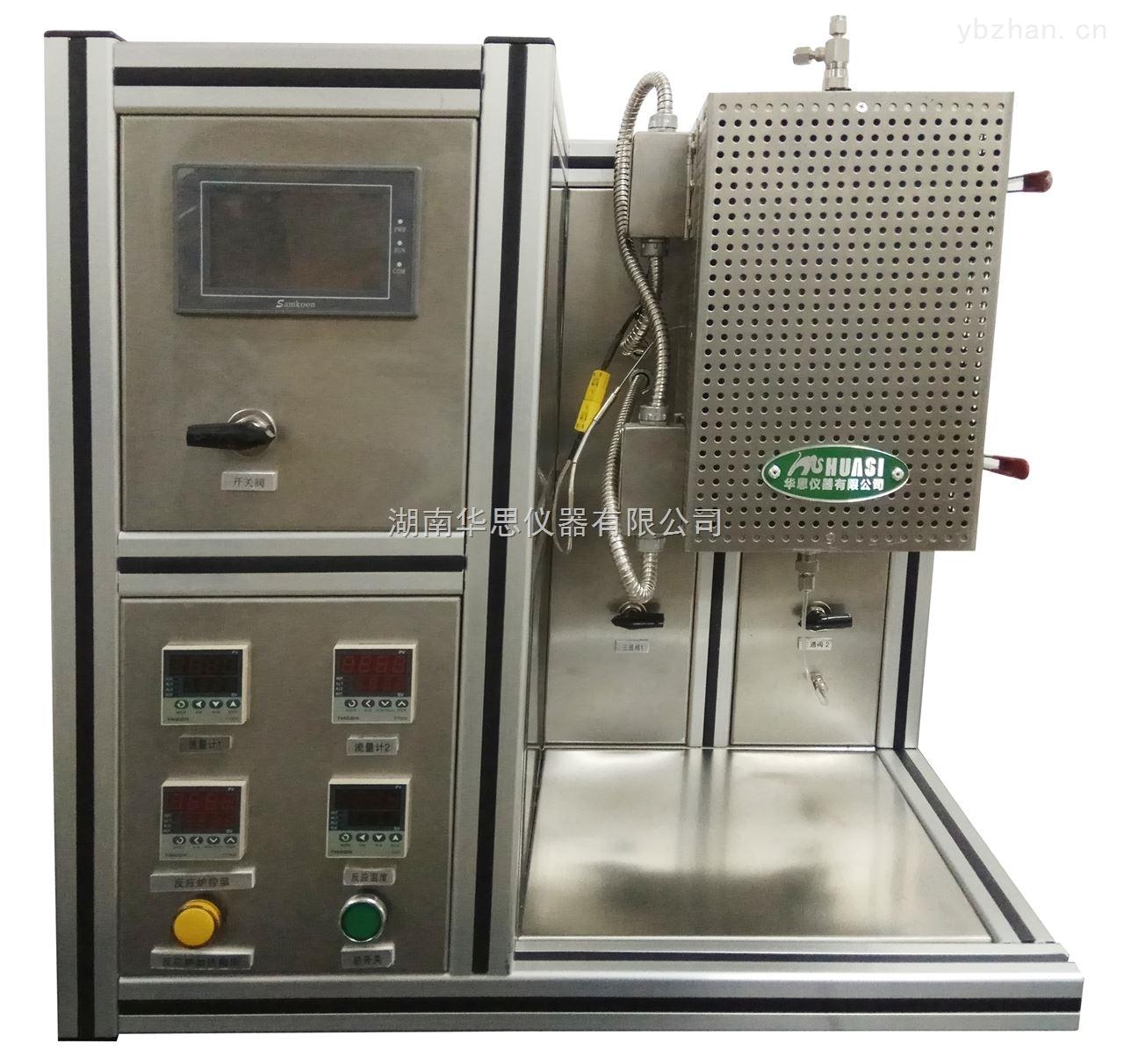 固定床反应器
