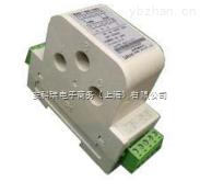 安科瑞BD-3I3(H)穿孔式三相交流电流变送器