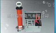 XGZG系列直流高压发生器