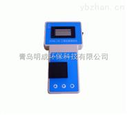 青岛明成便携式余氯测定仪年底走量价格优惠