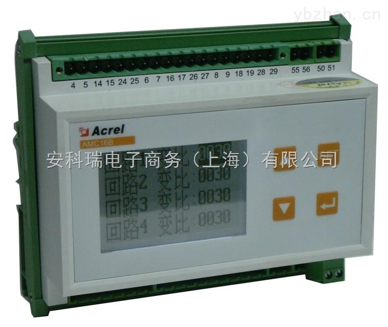 AMC96N-3E3三相多回路监控装置