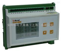 AMC96N-3E3/KAMC系列三相多回路监控装置