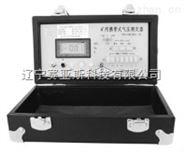 矿用携带式气压测定器SYS-CPD2/20