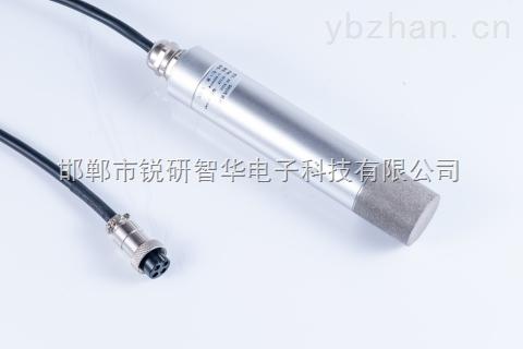 二氧化碳传感器  CO2传感器  RY-VS09