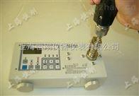 15N.m电批扭矩检测仪带打印机