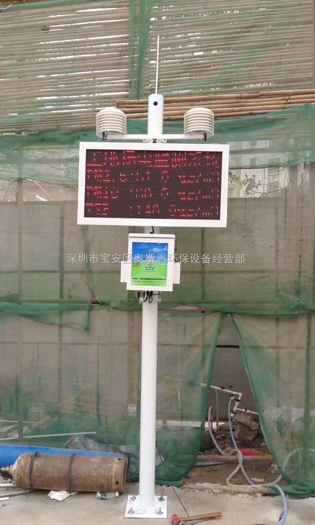 海南省土方开挖工地扬尘在线监测系统