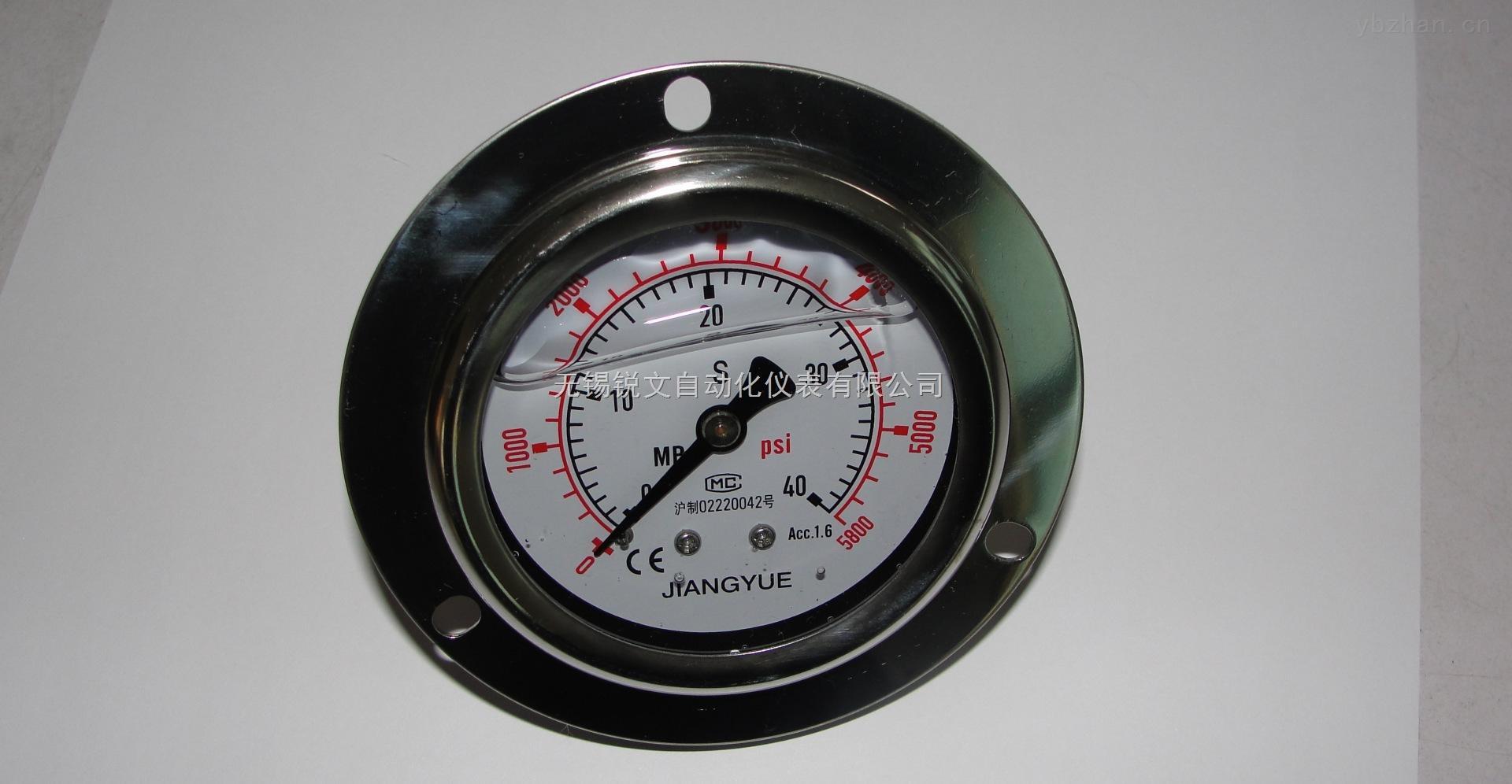 YK系列軸向數字壓力表