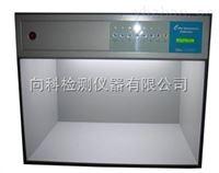 XK-3043标准光源对色灯箱供应商