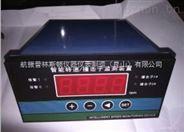 SZC-04BGVB-Z470B正反轉監測轉速監測表