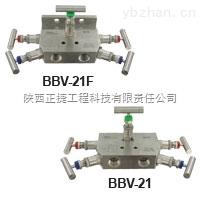 BBV2-BBV-2 五閥組