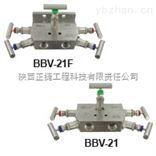 BBV2BBV-2 五閥組
