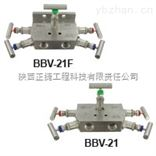 BBV-2 五阀组