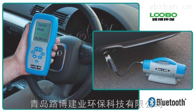 便携式柴油车尾气检测仪使用标准