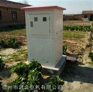 农业灌溉智能井房