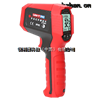 UT309專業紅外測溫儀