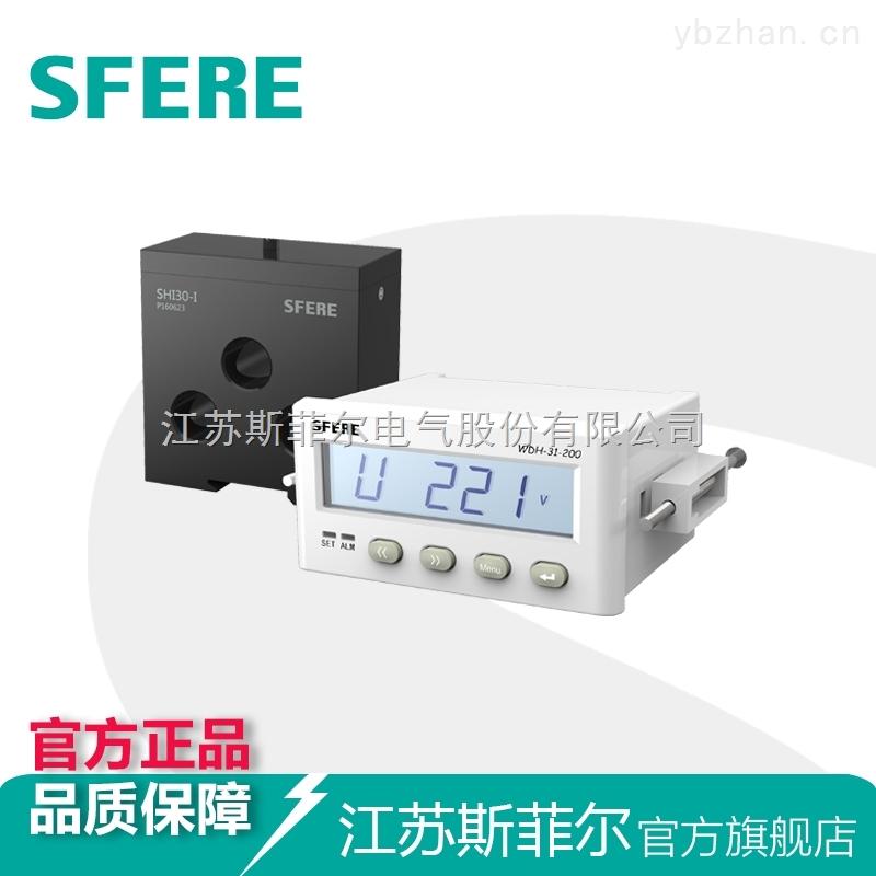 WDH-31系列-低压电动机保护控制器