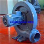 CX-100塑料颗粒输送中压鼓风机