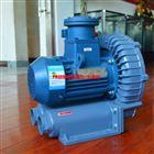 新型新款防爆旋涡气泵