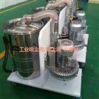 移动式地面吸尘器/粉尘工业集尘器
