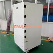 医疗器材粉尘工业集尘机