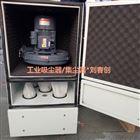 移动式高压粉尘吸尘机