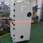 金属粉尘工业集尘器