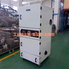 磨床金属粉尘工业集尘器