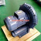 RB-1520抽真空环形高压风机