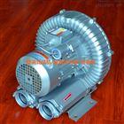 单段式单叶轮1.5kw旋涡气泵