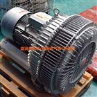 20kw大功率旋涡式高压风机