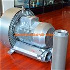 纺织厂零部件配套高压风机