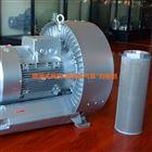 酒厂发酵曝气旋涡式气泵