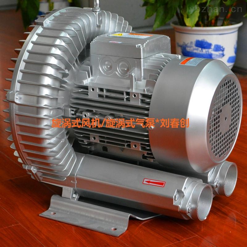 蔬菜清洗機專用高壓風機