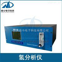 热导式防爆氢气在线分析检测仪