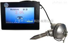 SH-JCSH-JC在线水分仪微波水份测定仪测水仪