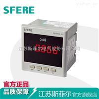PD194H-3X1智能LED交流功率因數表江陰儀器數字儀表廠家直銷