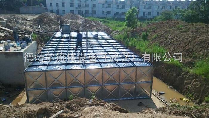 定制-仙桃 地埋式装配式水箱 冲压板