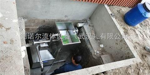 全自动 埋地式厨房油水分离器 火锅店用