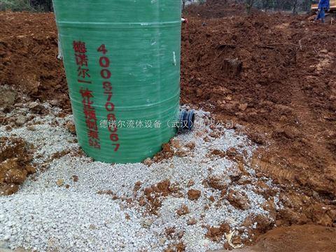 辽宁GRP一体化污水提升泵站 定制