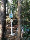 OSEN-QX新型农业园地气象监测设备