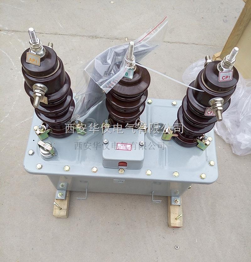 10KV戶外三相高壓計量箱批發價格