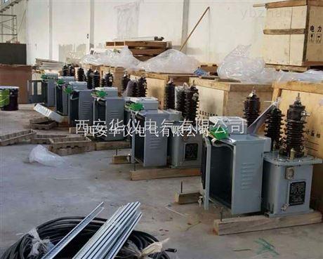 10KV高压电力计量箱带电表箱