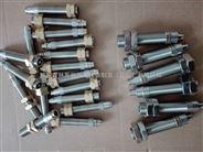 XG-2-L磁电测速传感器