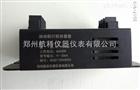 TD-1 / ZH油动机前置器位移变送器
